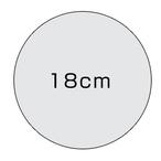 オーダーキャラデコ【18cm】